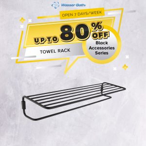 Black Series Accessories(towel rack)