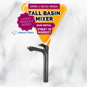 Wasserbath - Gun Metal(Tall Basin Mixer)
